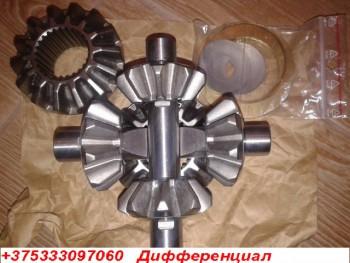 Ремкомплект 6683500026 редуктора Спринтер 408D,410D - remkompllekt sp  odnov (33).jpg